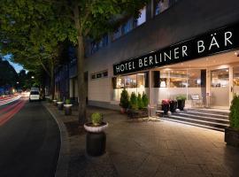 柏林酒吧酒店