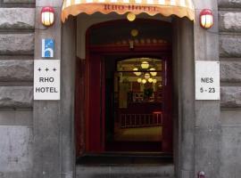 罗佩罗酒店
