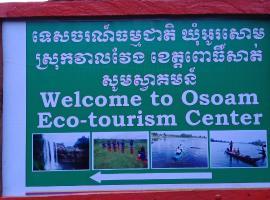 Osoam Cardamom Community Center, Moăt Preăh