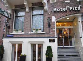 菲塔酒店,位于阿姆斯特丹的酒店