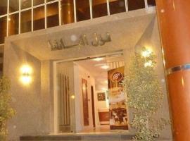 Pacha hotel, Sfax