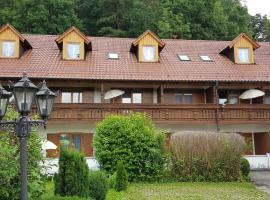兰茨胡特阿多特多夫假日旅馆