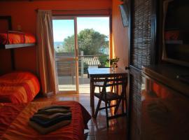阿瓜杜尔科斯特拉萨斯公寓式酒店