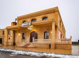 Ronai Holl Guest House