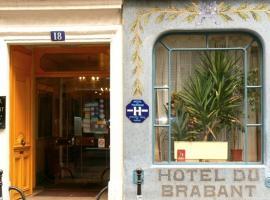 布拉邦酒店