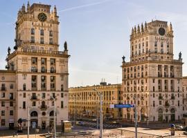 Realy Vip Apatrments Minsk