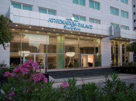 雅典娜宫殿和豪华套房酒店