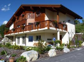 阿尔卑斯小屋旅馆