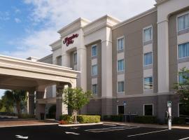 泰特斯维尔/I-95州际公路肯尼迪航天中心汉普顿酒店