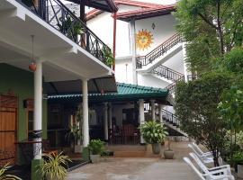 自然之家旅馆