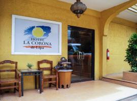 拉科罗纳德利帕酒店