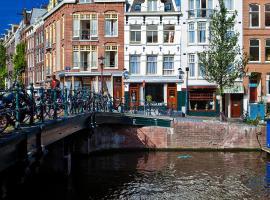 阿姆斯特丹维赫曼酒店
