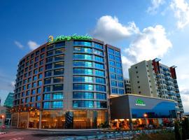 明园酒店及公寓