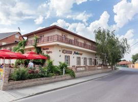 弗尔博韦茨酒店