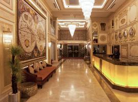 伊斯坦布尔女士Spa酒店