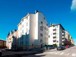赫尔斯登赫尔辛基理事酒店