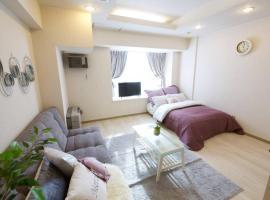 B4 Apartment in Sapporo