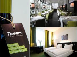 维也纳雷纳斯酒店
