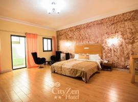 Cityzen Hotel, 杜阿拉