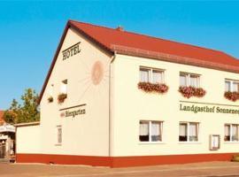 兰德斯特霍夫酒店