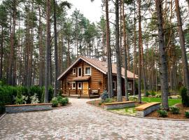 Okka Holiday Home