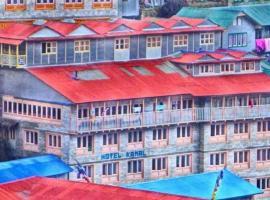 Hotel Kamal, Namche
