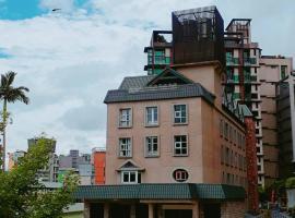 华阁温泉饭店