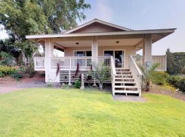 Waikoloa Neighborhood Retreat