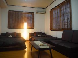Maison Shinnakano