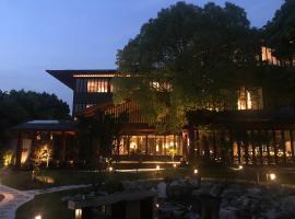 上海御宿和庭酒店