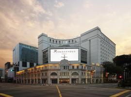 新加坡龙都大酒店