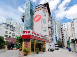 Sanya Xin Fu Express Hotel