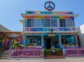海洋沙滩国际青年旅舍