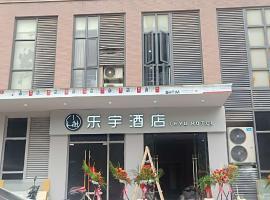 Le Yu Hotel