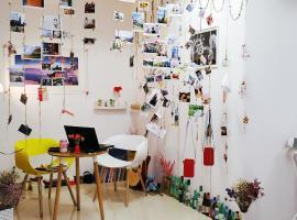 阿里萨之家公寓
