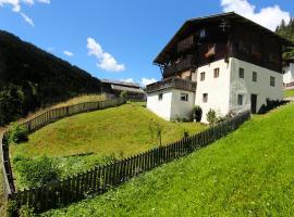 """Ferienhaus """"Schneider"""""""