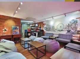 hipstercity hostel,位于新加坡亚洲文明博物馆附近的酒店