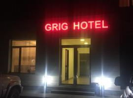 GRIG hotel, Vardenis