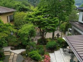 箱根 宫城野旅馆