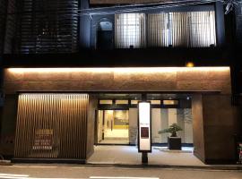 Hotel Be-zen shimanouchi