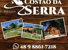 Pousada Costão da Serra, Lauro Müller (Serra do Rio do Rastro附近)