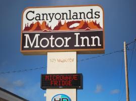 峡谷汽车旅馆