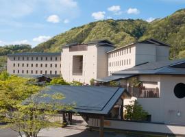 Iizaka Onsen Surikamiteiohtori