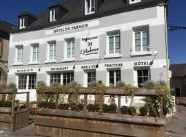 帕拉迪斯餐厅酒店, La Ferté-Frênel
