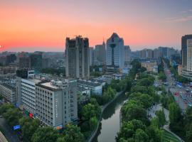 忆泊城市艺术酒店(杭州武林门店)