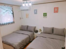Welcome Hongdae 2room4bed
