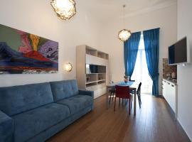 Italia Apartment OrtoBotanic Garden