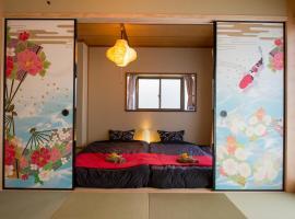 广岛绿屋公寓