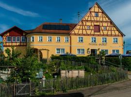 布拉尔温德盖斯霍夫恩格尔旅馆
