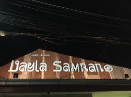VaylaSamran @ Amphawa Chaipattananurak Foundation, 夜功府
